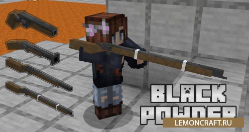 Мод на пороховое оружие Black Powder [1.16.5]