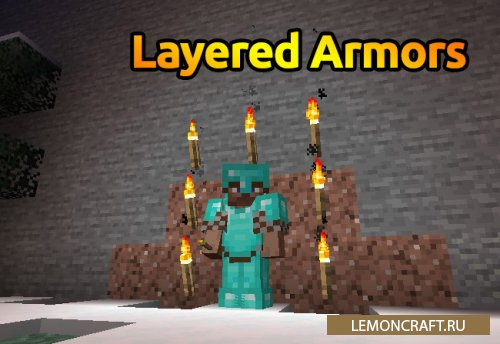 Мод на объединенную броню Layered Armors [1.15.2]