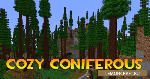 Мод на хвойные деревья Cozy Coniferous [1.16.5]