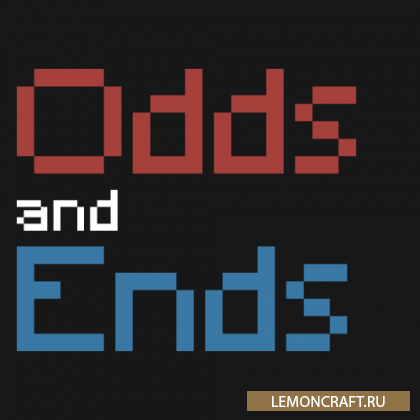 Мод на нужные предметы Odds and Ends [1.16.5]