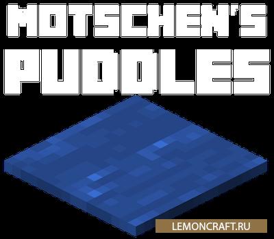 Мод на механику осадков Motschen's Puddles [1.16.5]