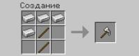 Мод на универсальные инструменты Simple Multi-tools [1.15.2]