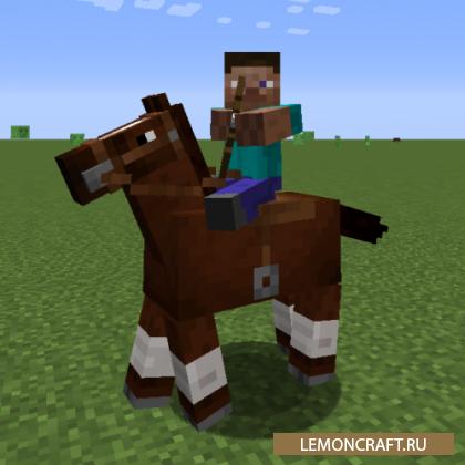Мод на управление лошадью Horse Combat Controls [1.16.5]