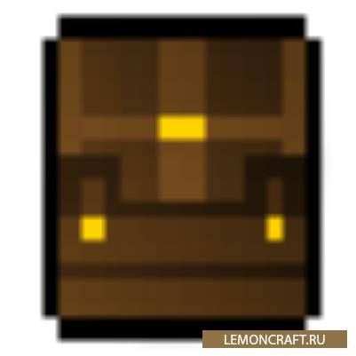 Мод на вместительные рюкзаки RPG Backpacks [1.16.5] [1.15.2] [1.14.4] [1.12.2]