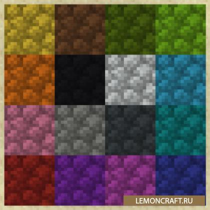 Мод на дополнительные цвета Additional Colors [1.16.5] [1.15.2]