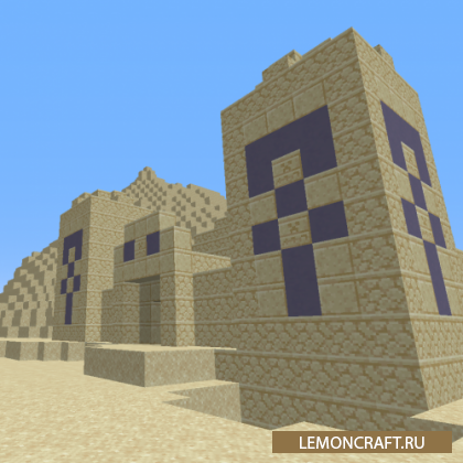 Мод на древние постройки Ancient Structures [1.16.5]