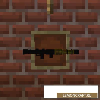 Мод на огнестрельное оружие Simple Guns: Reworked [1.16.5] [1.15.2]