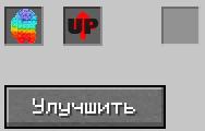 Мод на Поп Ит Popitium mod [1.16.5] [1.15.2]