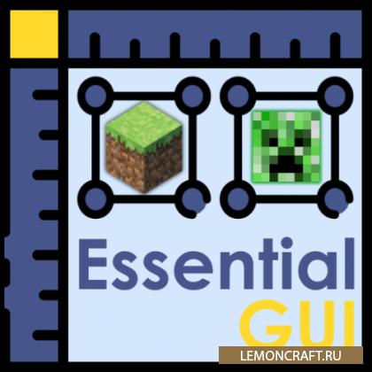 Мод на вывод информации на экран EssentialGUI [1.17.1]