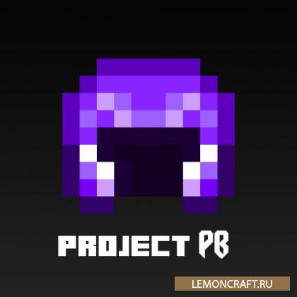 Мод на новые блоки и предметы PB Project [1.16.5]
