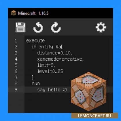 Мод на программирование командных блоков Better Command Block Editor [1.17.1] [1.16.5]