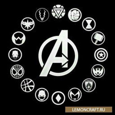 Мод на супергероев из Marvel Marvel Superheroes [1.16.5]