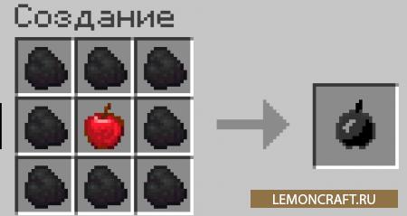 Мод на эффективные яблоки Custom Apples [1.16.5]